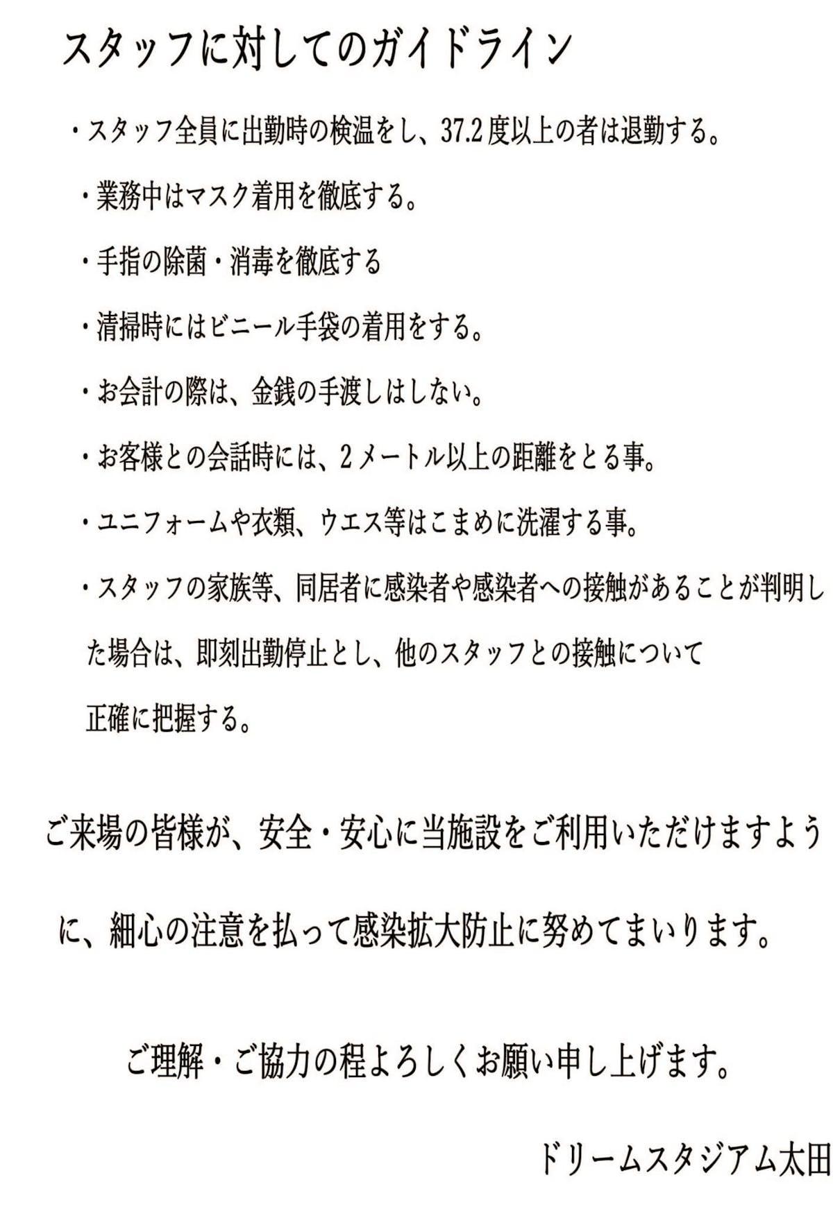 B7B465D5-0BD1-4267-B73D-EEC5EFF17D46.jpeg