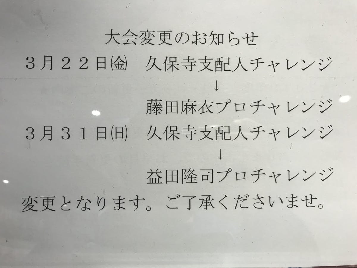4B343E7C-35E4-4C83-B259-2A624BC9BE84.jpeg