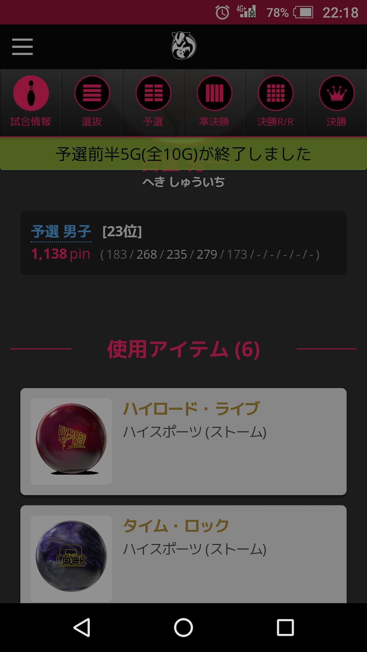 Screenshot_20170914-221816.png