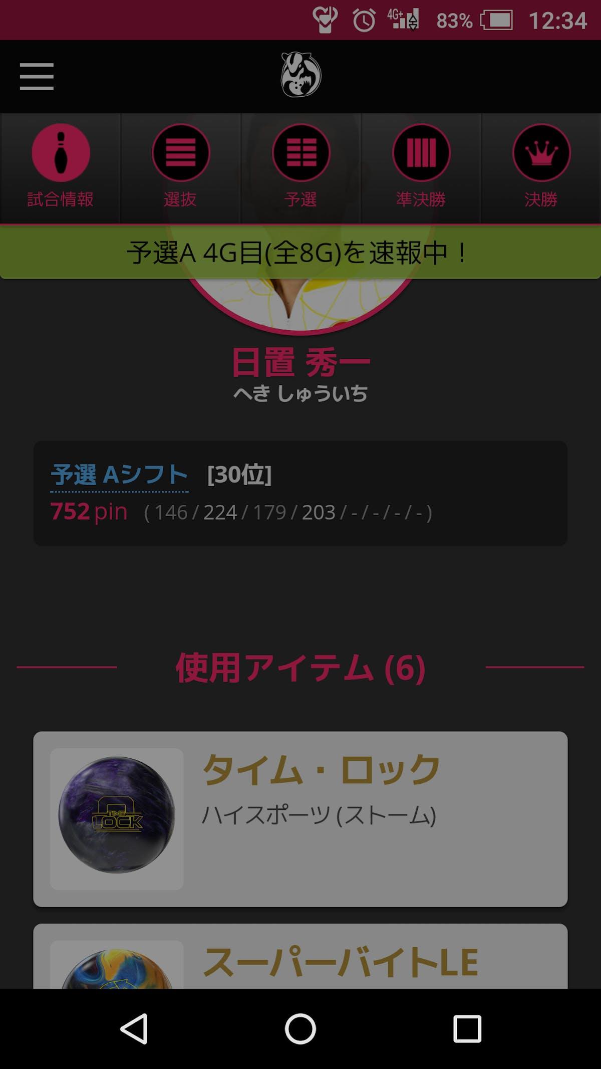 Screenshot_20171014-123407.png