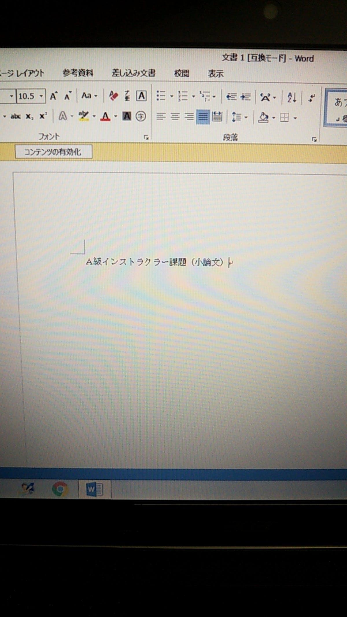 line_1539652321695.jpg