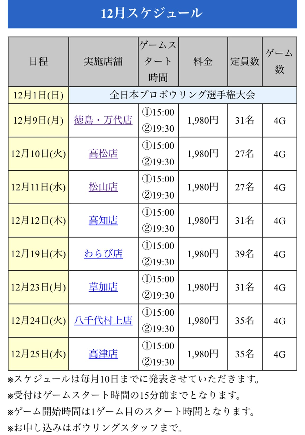 463AB8EF-FB9D-436E-885C-F3E06F78A993.jpeg
