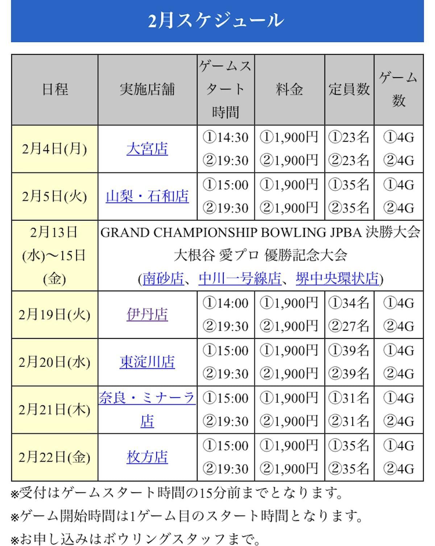 68390EE6-FC35-4BFB-8D69-85A6D68FE41D.jpeg