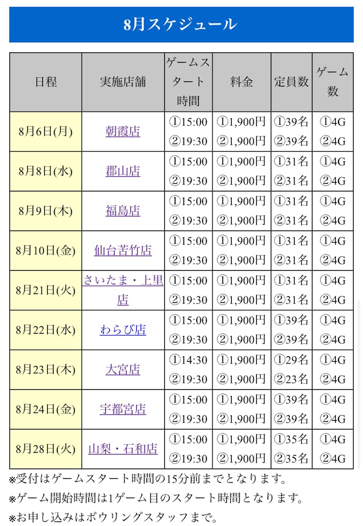 8B8D1276-9FA7-4CD9-BC44-B92B43E609A6.jpeg