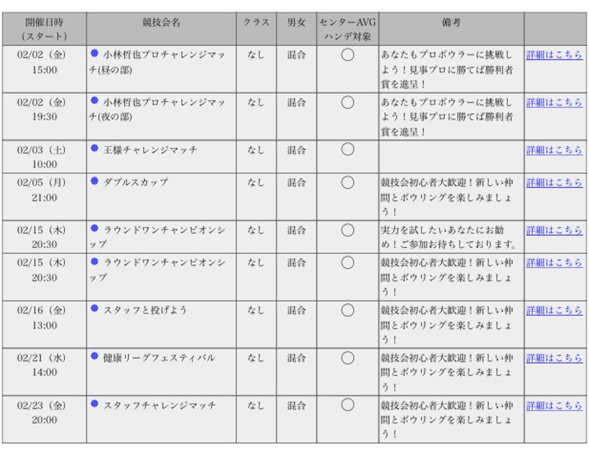 A8CA3A7E-E296-40CD-964E-9CAA03BEBB0B.jpeg