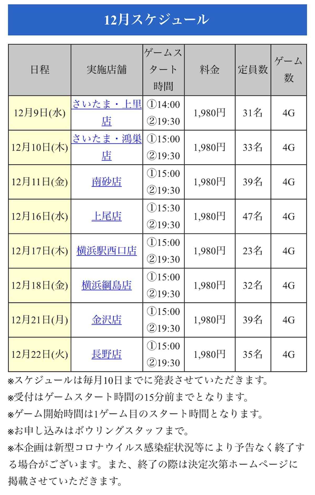 B893A96F-FD1D-4CD2-B4A9-03353517D7CB.jpeg