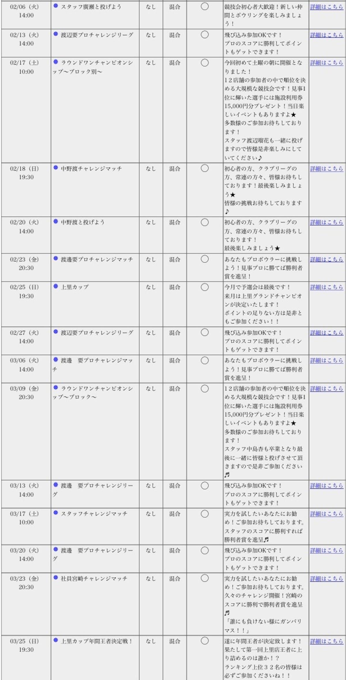 D1B34322-F86B-4532-A494-5A0EEC18D8A3.jpeg