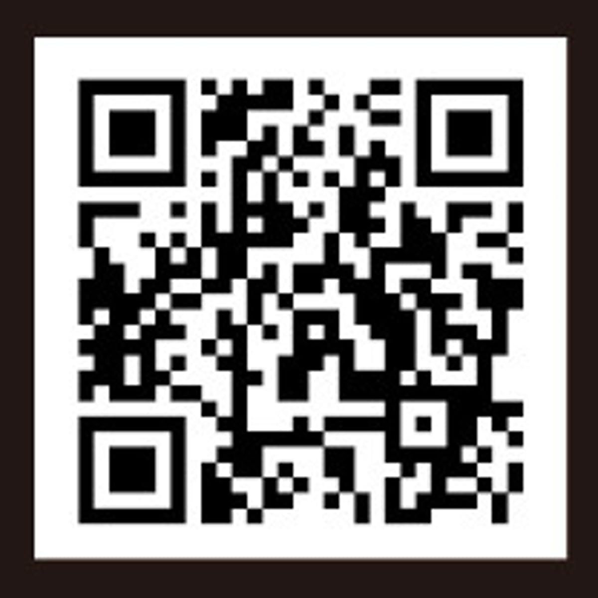 DEFB5E86-25FB-4B1A-8694-8331DC592B60.jpeg