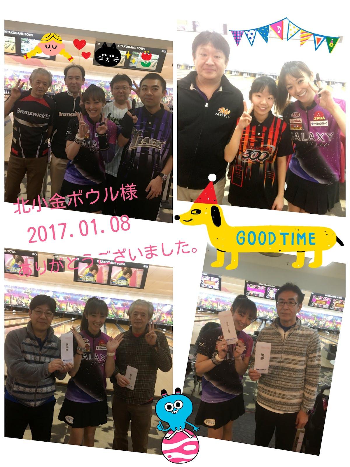 17-01-09-02-07-33-409_deco.jpg