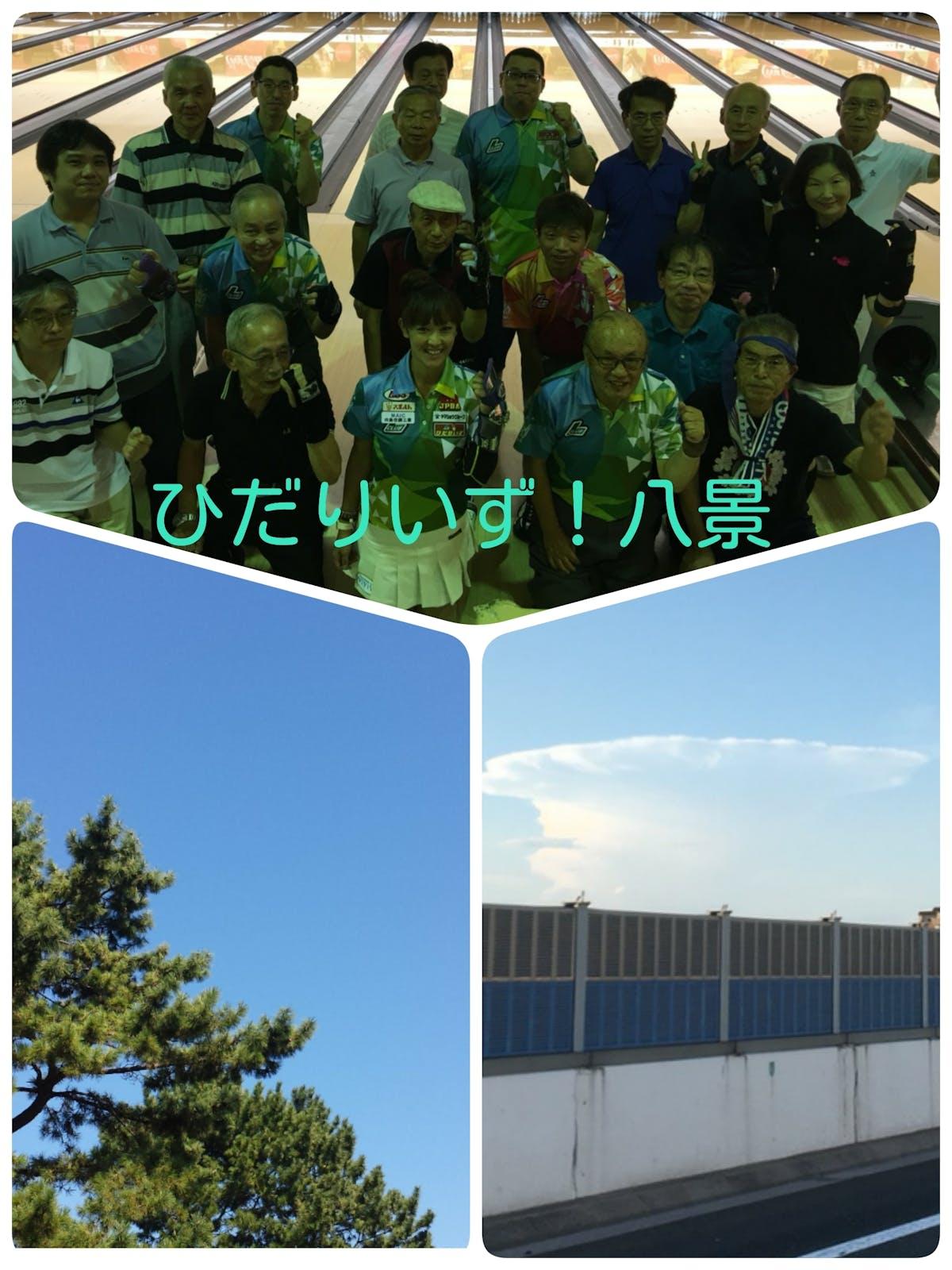 18-08-27-13-59-32-605_deco.jpg