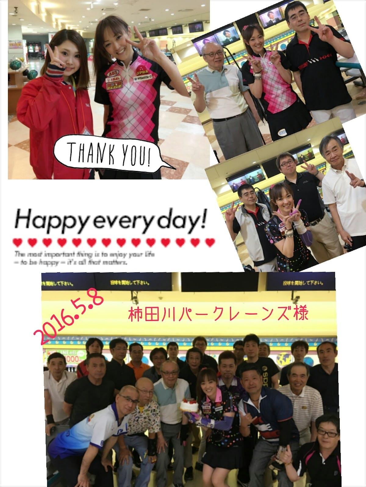 2016-05-09_02.25.45.jpg