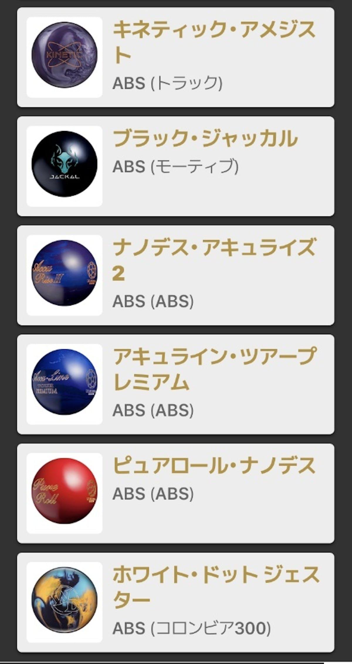 EC60EF64-985A-4F2C-B7F6-AADB729046F5.jpeg