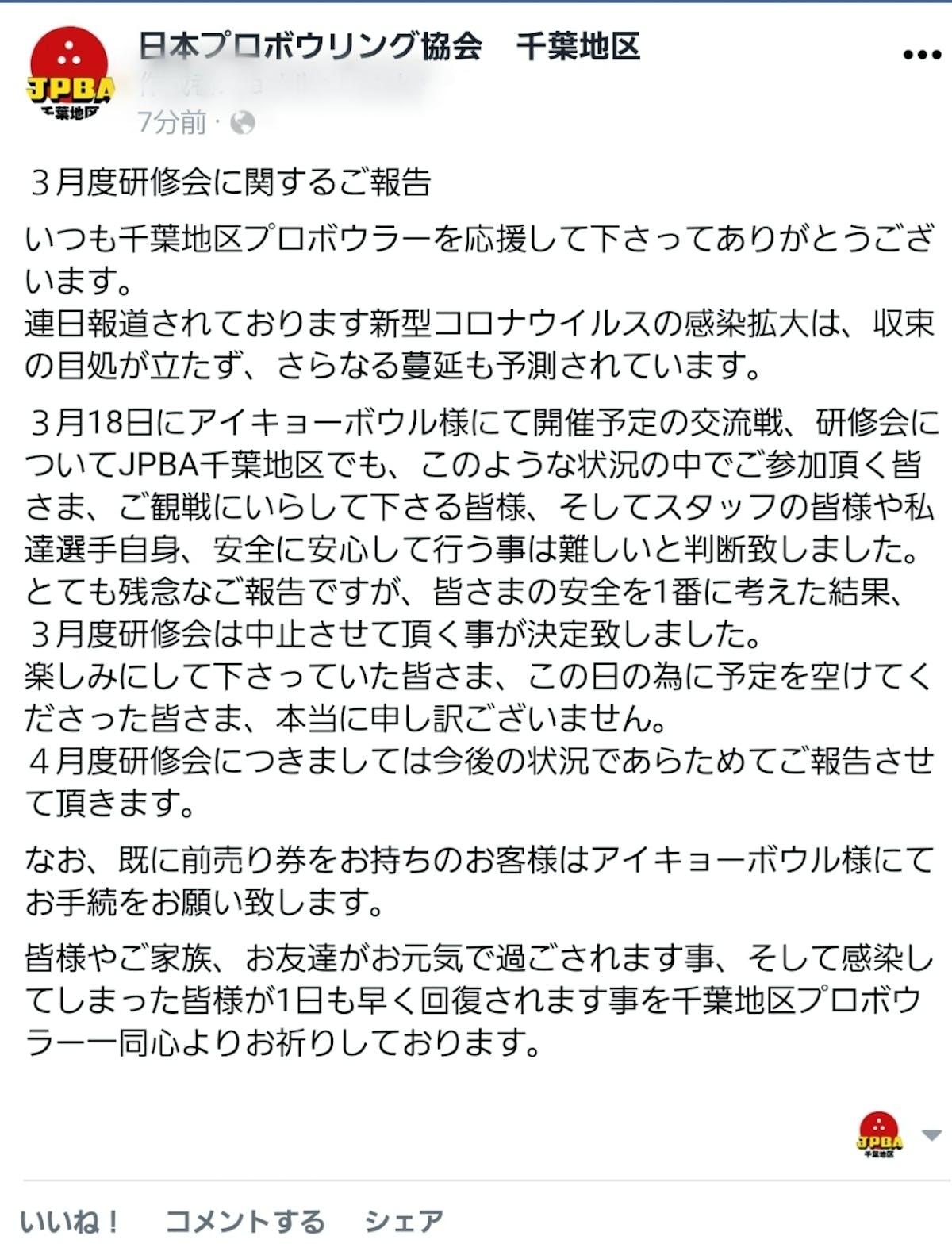 20-03-01-18-03-04-445_deco.jpg