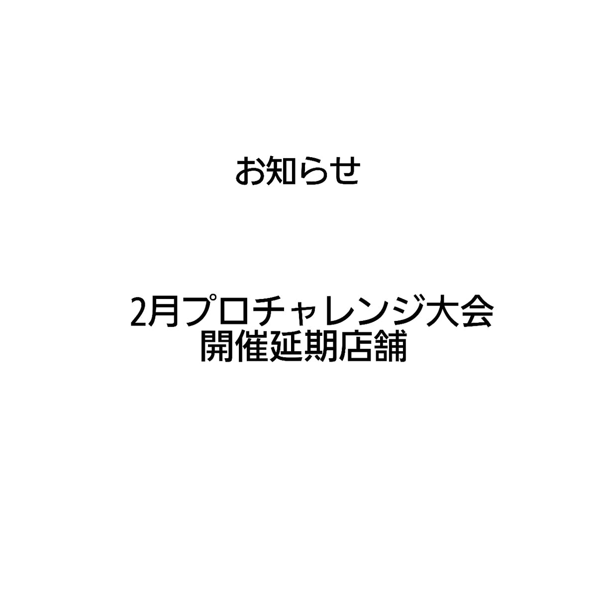 21-02-06-12-50-58-384_deco.jpg