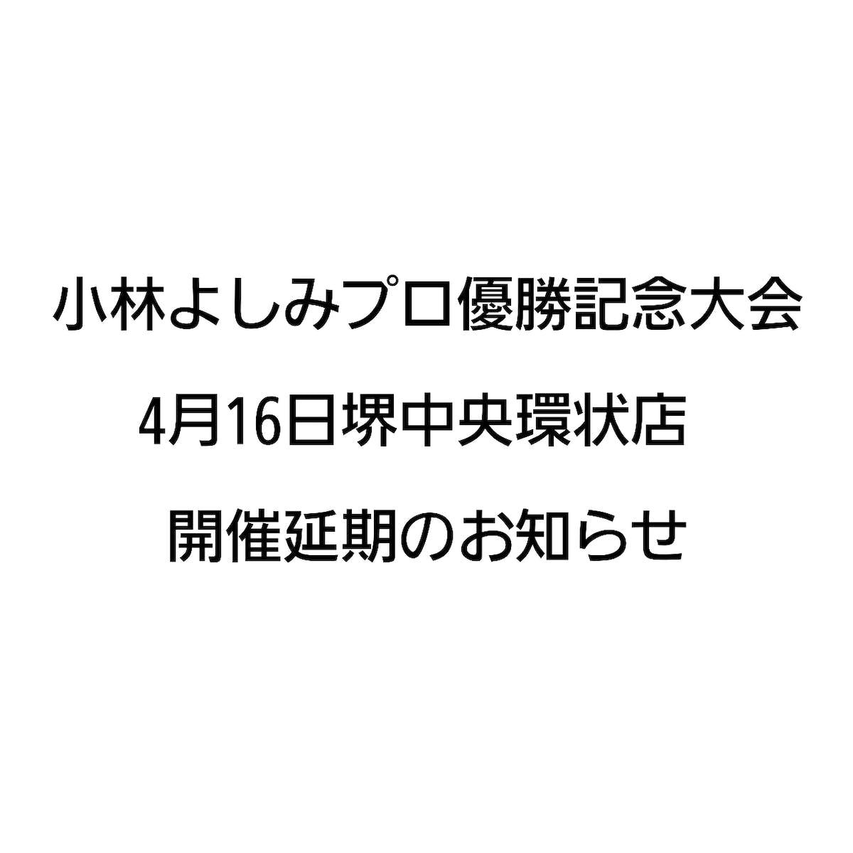 21-04-06-19-11-23-901_deco.jpg
