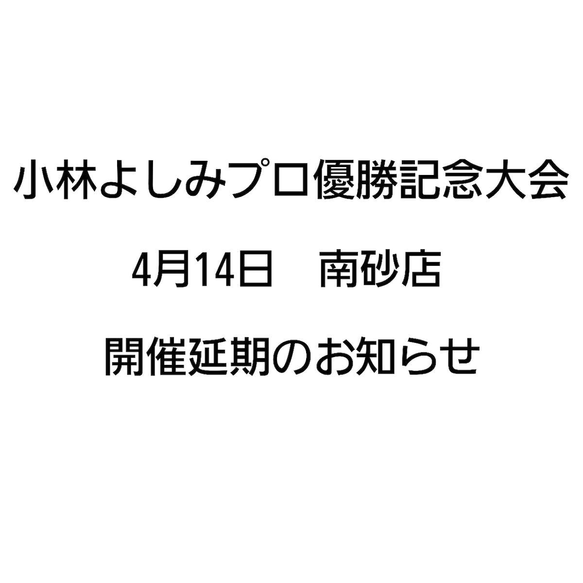 21-04-12-11-25-39-786_deco.jpg
