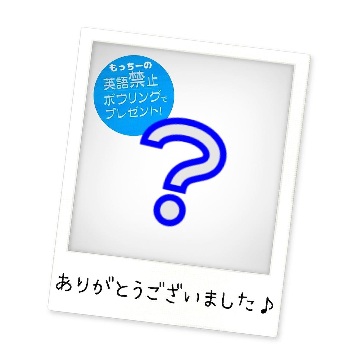 21-04-23-12-09-18-050_deco.jpg