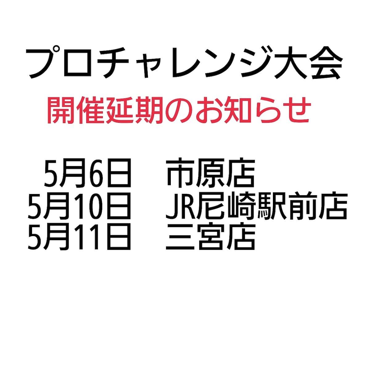 21-04-24-21-52-04-881_deco.jpg