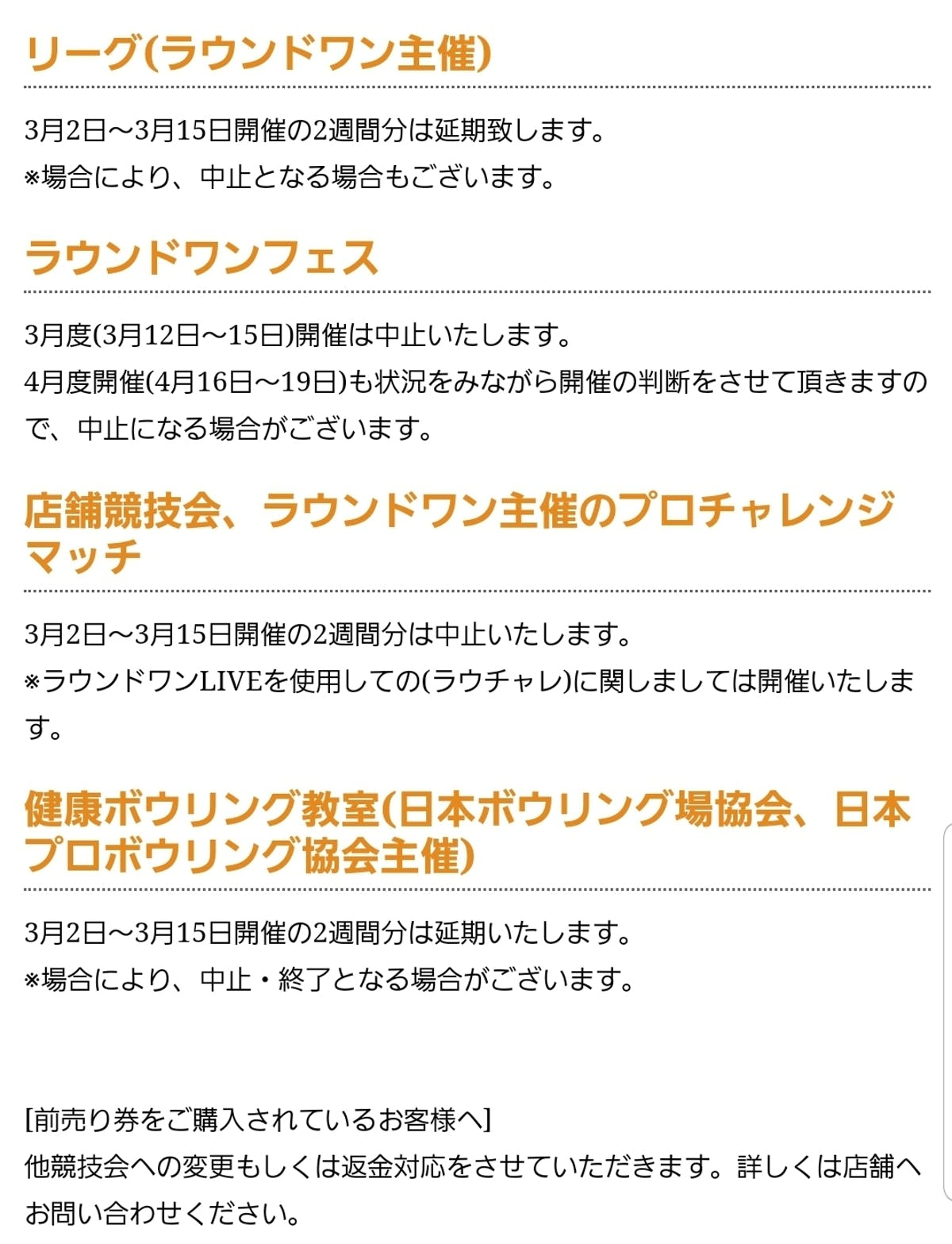 Screenshot_20200301-122345_Internet.jpg