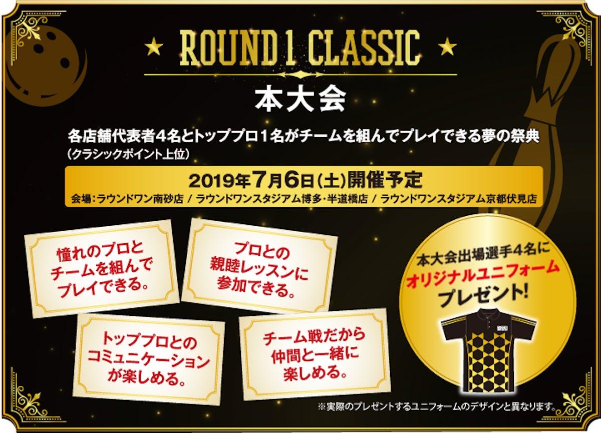 about_hontaikai01.jpg