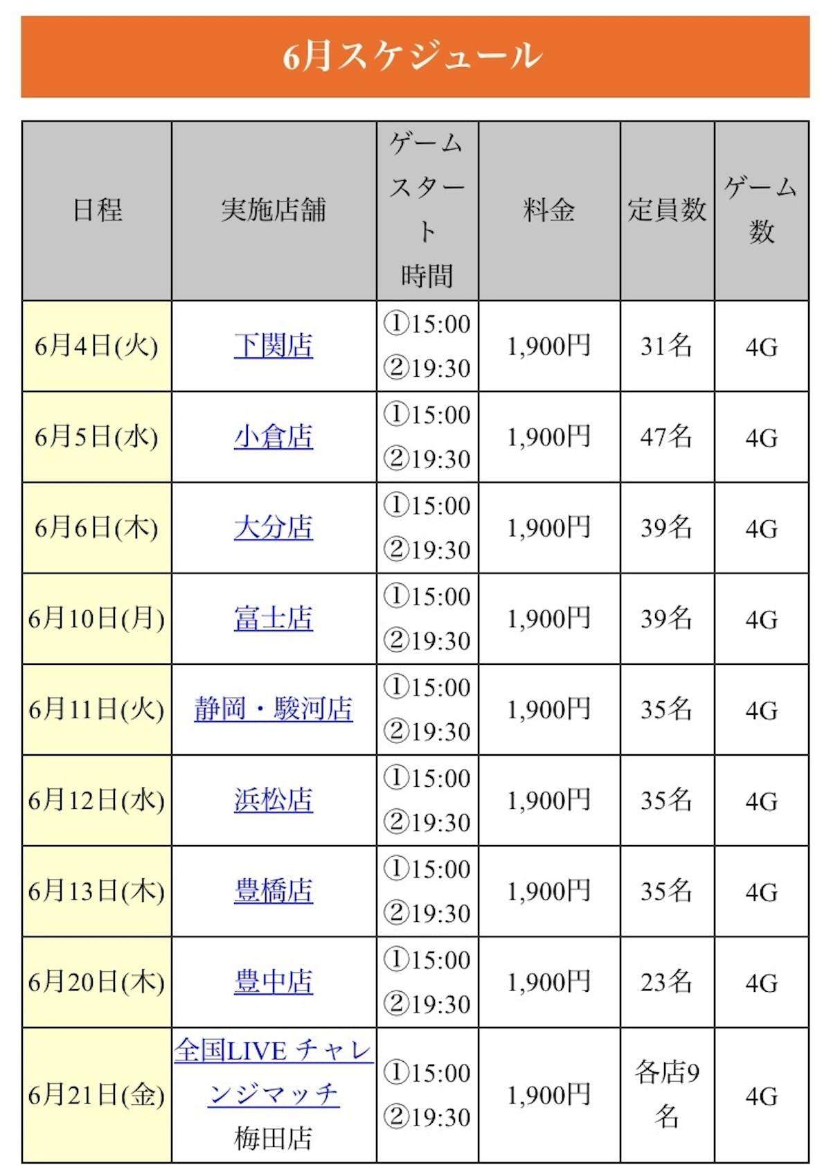 D44FA2D9-5A99-4079-BDB9-1331267571D8.jpeg