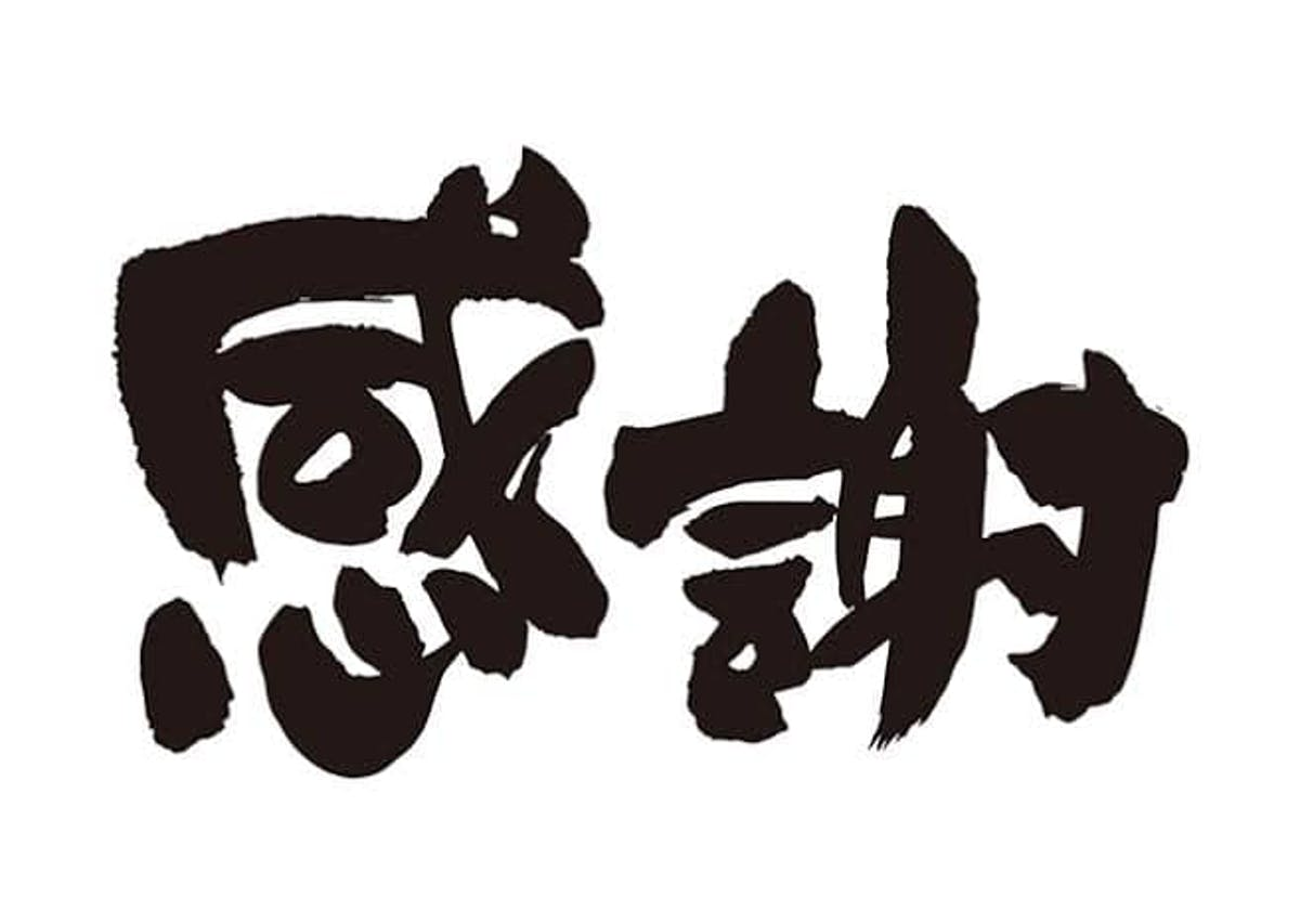 Blog_20200620_takemoto.jpg