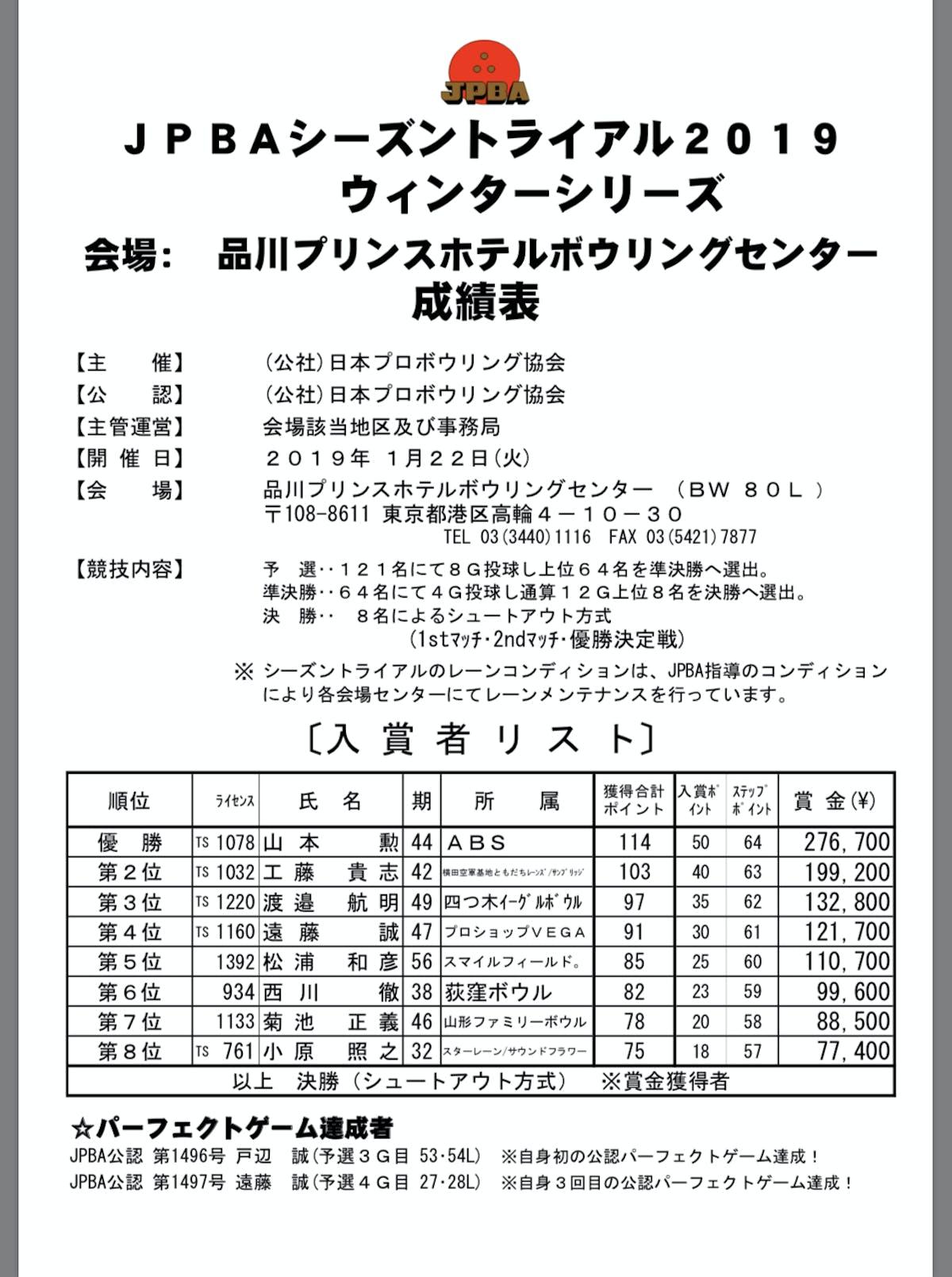 3EC31105-EE52-4B57-84DF-4960DE54B33C.jpeg